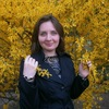 Inna Chernikova
