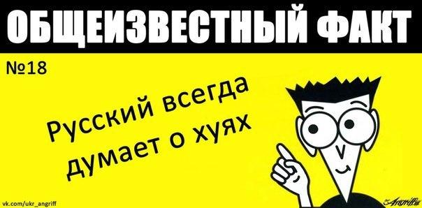 США решительно поддерживают Украину. РФ должна прекратить беспощадную кампанию агрессии, - Пайетт - Цензор.НЕТ 6018
