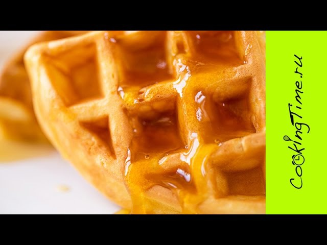 Вафли самый лёгкий базовый рецепт как быстро приготовить вкусный завтрак