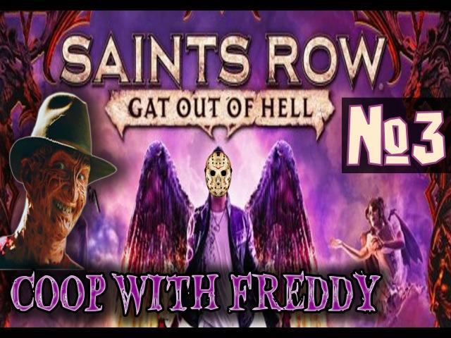Saints Row 4: Gat Out Of Hell - Прохождение на русском - ч.3 - Борода, Близняшки и Влад Колосажатель » Freewka.com - Смотреть онлайн в хорощем качестве