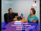 Ролик на ТВ в Красноярске