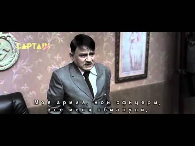 Dorogoy drug Gitler 2011 ганди гитлеру ( индия )