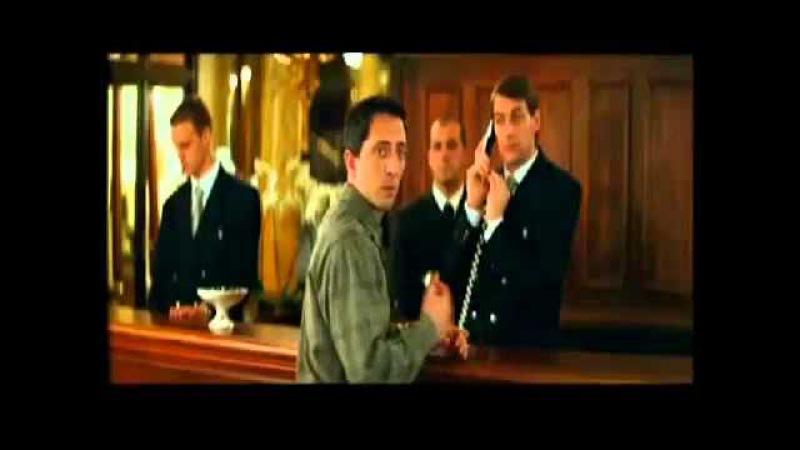 Трейлер фильма Роковая красотка 2006