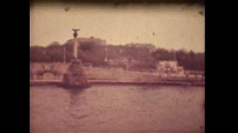 День пионерии 1964 г. в Севастополе