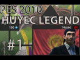 PES 2010 Huyec Legend #1
