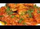 Вкусно - РЫБА ХЕК в Томатно - Овощном Соусе Как Вкусно Приготовить Рыбу РЕЦЕПТ
