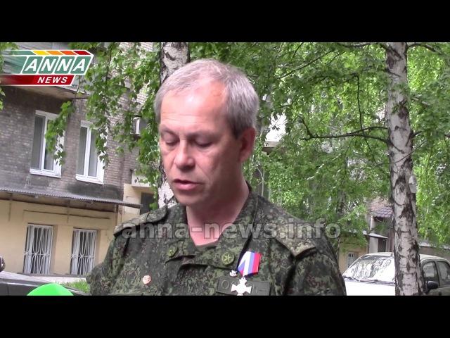 Киев может возложить вину за собственные теракты на пленных ополченцев