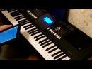 Подбор нот и аккордов к песням. Синтезатор Yamaha PSR-E423.