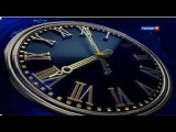 УКРАИНА НОВОСТИ СЕГОДНЯ «Большие Вести» в 20:00 телеканал «Россия» 9 01 2015