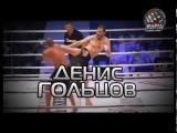 АНОНС. ПРЯМАЯ ТРАНСЛЯЦИЯ - «Битва Чемпионов 8».  4 сентября в 12:00!