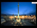 DJ Ukraina feat EA Seven А Калина калина не верба