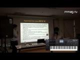 Steinberg Cubase 8 - интеграция с рабочими станциями Yamaha