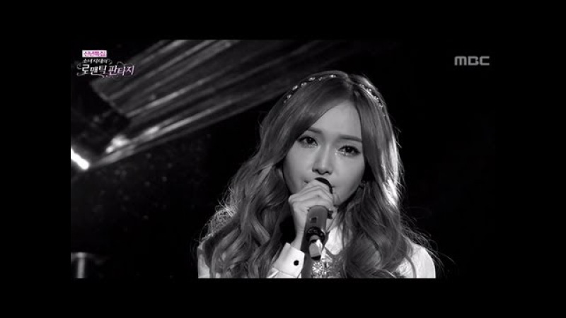 Jessica Krystal Someday