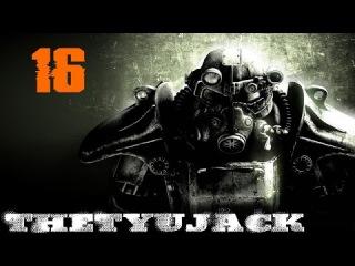 Прохождение Fallout 3 #16 - (База Химер)