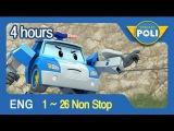 Robocar Poli S1 | #01-26 Non Stop | 5 hours