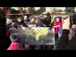Экскурсия школьников  в музей Ледниковый период, Москва