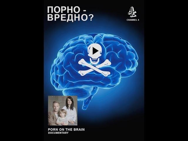 Теряется ли мозг при мастурбации правы