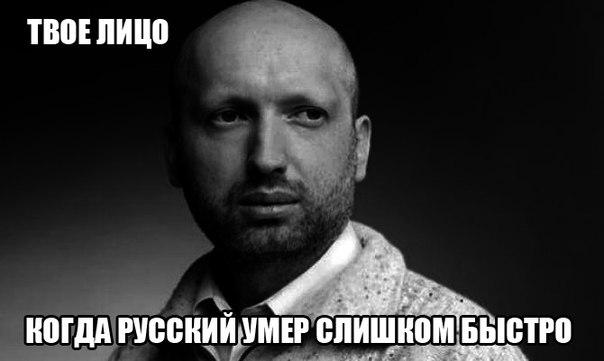 Украина не пытается вернуть Крым силой, - Тандит о заявлении ФСБ - Цензор.НЕТ 5717