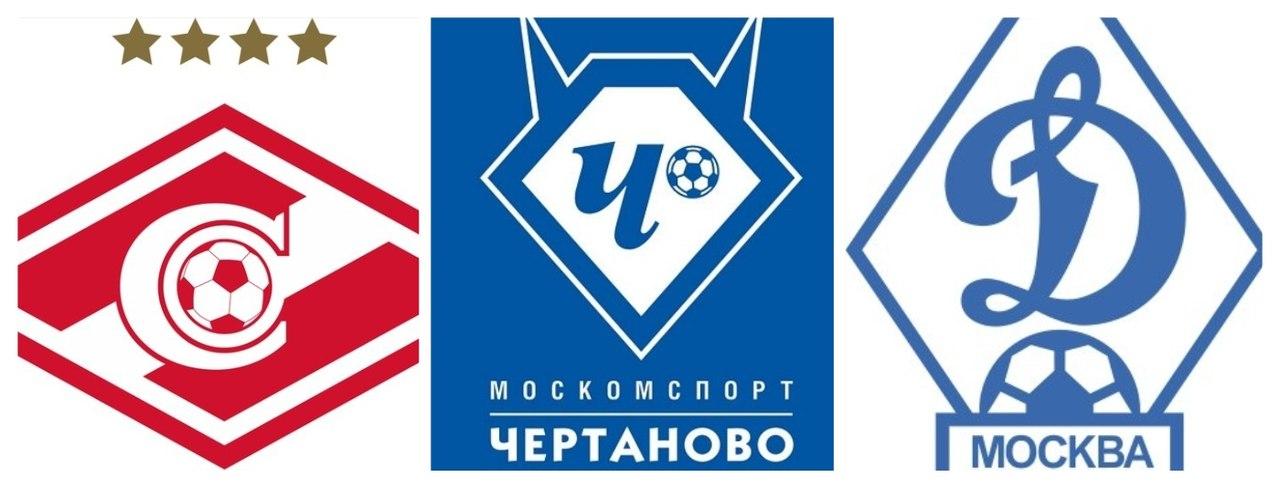 Финальный турнир Первенства России среди команд спортивных школ (игроки 1999 года рождения)