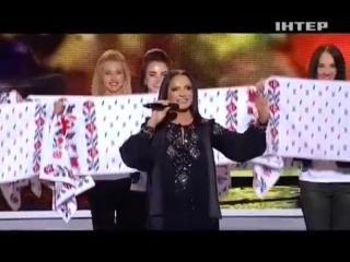 Мрiя про Украïну (17.08.2015). София Ротару