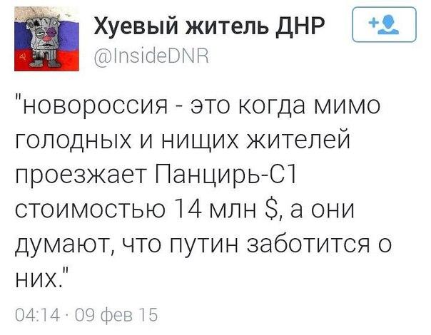 """Колонна 22-го """"путинского гумконвоя"""" прибыла на границу, предварительно разделившись на две части - Цензор.НЕТ 9194"""