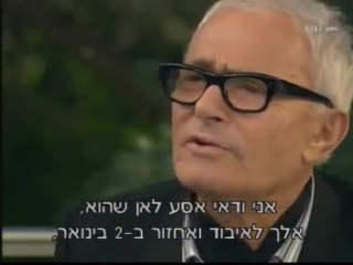 Видал Сассун: Документальный Фильм 2010