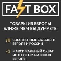 fastbox_su