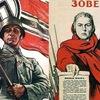 """""""История Второй Мировой Войны 1939 — 1945."""""""