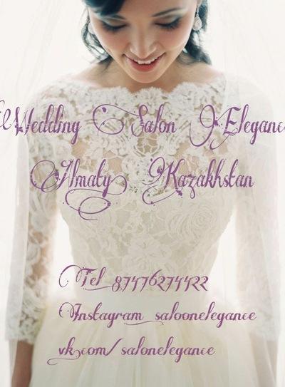 46b241d6ee9 Свадебный салон ателье Элеганс