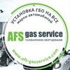 Установка ГБО Харьков AFS Gas Service