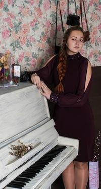 Регина Радченко