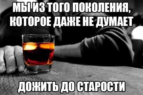 Данил Ряхов | Атырау