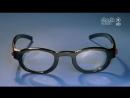 Die Sendung mit der Maus - Brille für Afrika