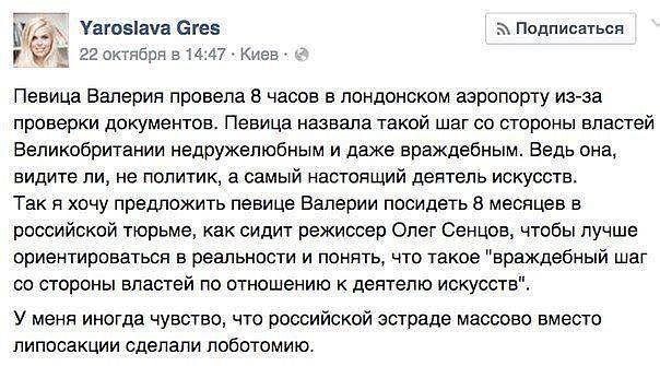 Завтра состоится международная онлайн-акция в поддержку Сенцова и Кольченко, - МИД - Цензор.НЕТ 5400