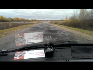 Разница в дороге на границе РФ и РБ за 50 секунд