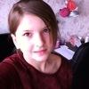 Alina Lebedeva