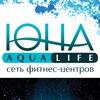 Фитнес-клуб Aqua Юна Life