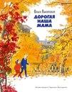 www.labirint.ru/books/468418/?p=7207