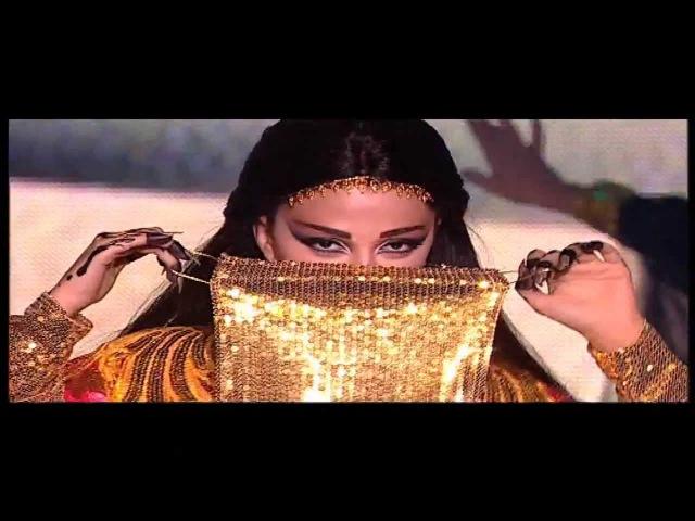 Myriam Fares Ya Saria ميريام فارس يا سارية