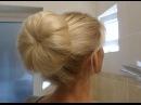 ♡ КРАСИВЫЙ ПУЧОК БЕЗ ШПИЛЕК ♡ How To Quick Messy Bun ♥ Clip Hair Extensions