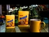 Две рекламы (ОРТ, 1999 год)