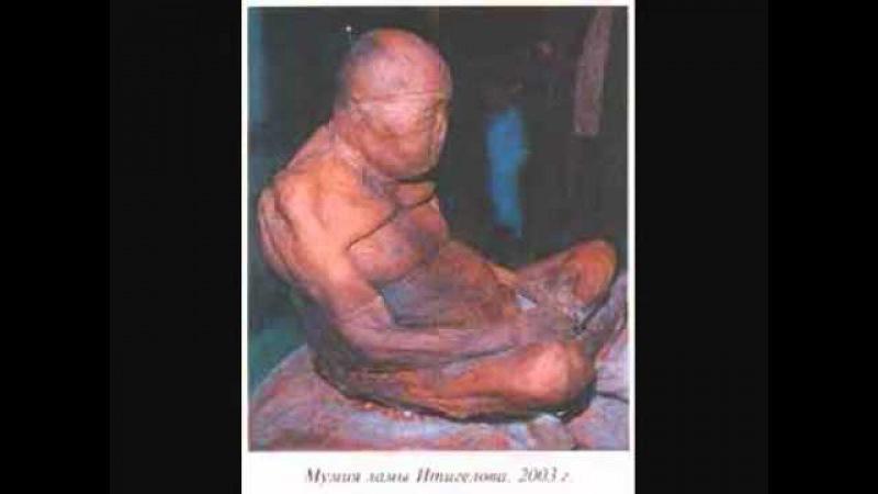 Нетленный Хамбо-лама Итигэлов