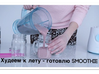 Вячеслав манучаров до и после похудения