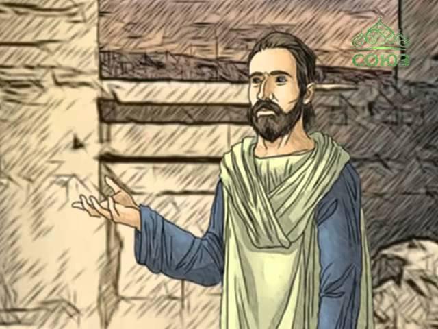 18 июня. Преподобный Анувий, пустынник Египетский. Мульткалендарь.