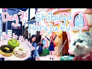 CUTE MAKE-UP, DISNEY STORE & ADULT BIBS?! | Day 7 - Shibuya & Harajuku  | Abipop in Japan 2015 ♡