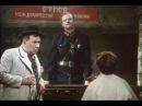 Комедия «Золотые часы», Одесская киностудия, 1968