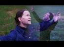 Прошу дождя - клип - Егор и Наталия Лансере - / I supplicate for rain - worship