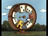 отрывок из мультфильма  Ух ты, говорящая рыба!  1
