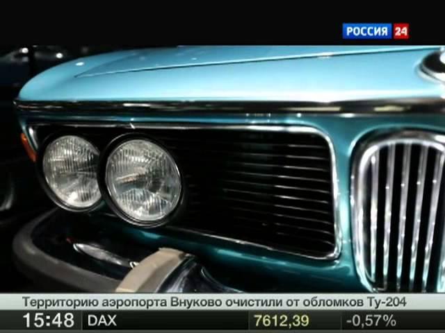 Корпорации монстров. BMW