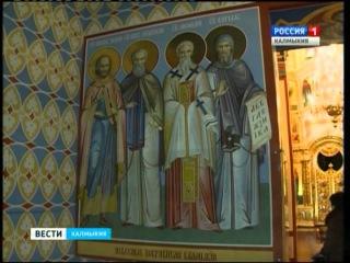 В Калмыкию доставят мощи святого благоверного князя Михаила Тверского